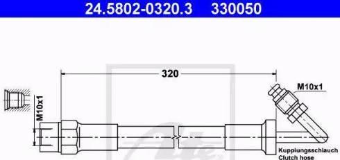 ATE 24.5802-0320.3 - Sidurivoolik japanparts.ee