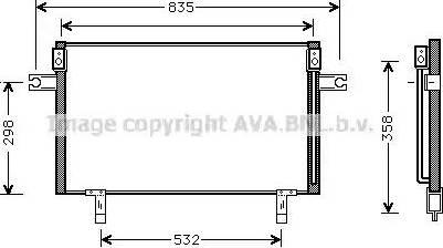 Ava Quality Cooling DN5195 - Kondensaator,kliimaseade japanparts.ee