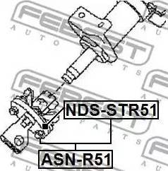 Febest NDS-STR51 - Flants,roolisammas japanparts.ee