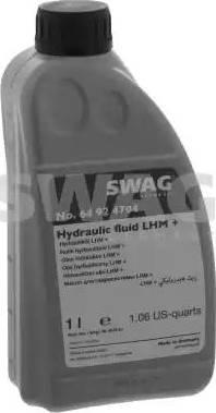 Swag 64 92 4704 - Keskhüdraulika õli japanparts.ee